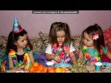 «Новогодняя ночь на Гавайях» под музыку Ванесса Мей - Вивальди(Современная обработка). Picrolla